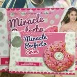 โดนัท มิราเคิล เพอร์เฟ็คต้า สลิม Donut Miracle Perfecta Srim
