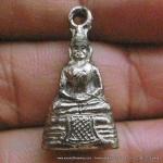 หลวงพ่อโสธร วัดโสธรวรารามวรวิหาร พระกริ่งเล็ก มีหู เนื้อทองเหลือง กะไหล่เงิน กริ่งดังดี พ.ศ.2512