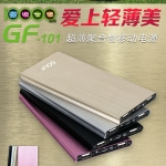 GOLF Power Bank 10000mAh GF-101