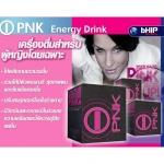 PINK I-PNK natural ไอ-พีเอ็นเค ช่วยปรับสมดุลฮอร์โมนในร่างกาย
