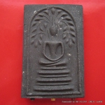 พระสมเด็จวัดระฆัง หลวงปู่นาค วัดระฆังโฆสิตาราม ปี 2495 พิมพ์ปรกโพธิ์ ฐานแซม พิมพ์ใหญ่ เนื้อผงใบลาน กรรมการ ตะกรุด 3 กษัตริย์ ตะกรุด 3 ดอก (ตะกรุดทองคำแท้ 1ดอก, ตะกรุด เงินแท้1 ดอก, ตะกรุด ทองแดง 1ดอก)