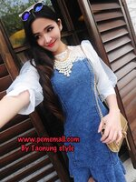 Orange Dress 1124:Pre-order