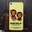 เคสไอโฟน 4/4S เคส Milo น่ารัก เท่ห์ๆ thumbnail 12
