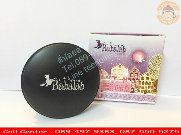 แป้งบาบาร่า แป้งพัฟ Babalah