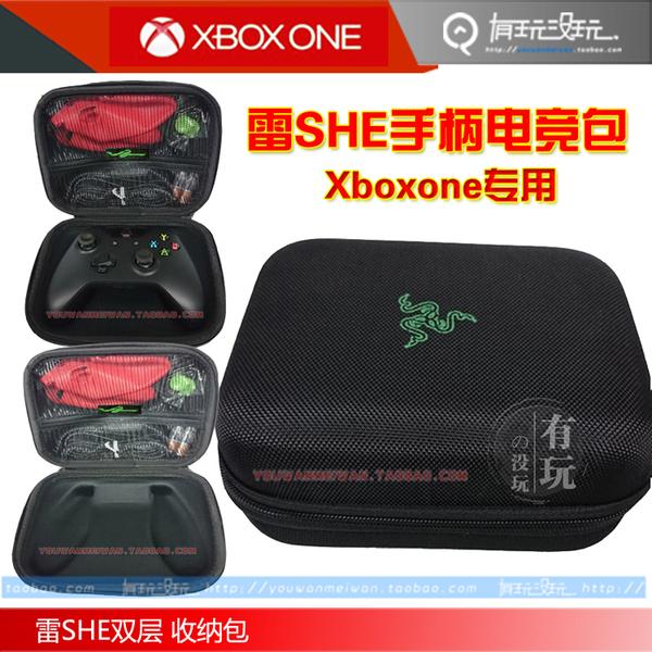 กระเป๋าใส่จอย Xbox One ( ยี่ห้ออื่นก็ใส่ได้ )