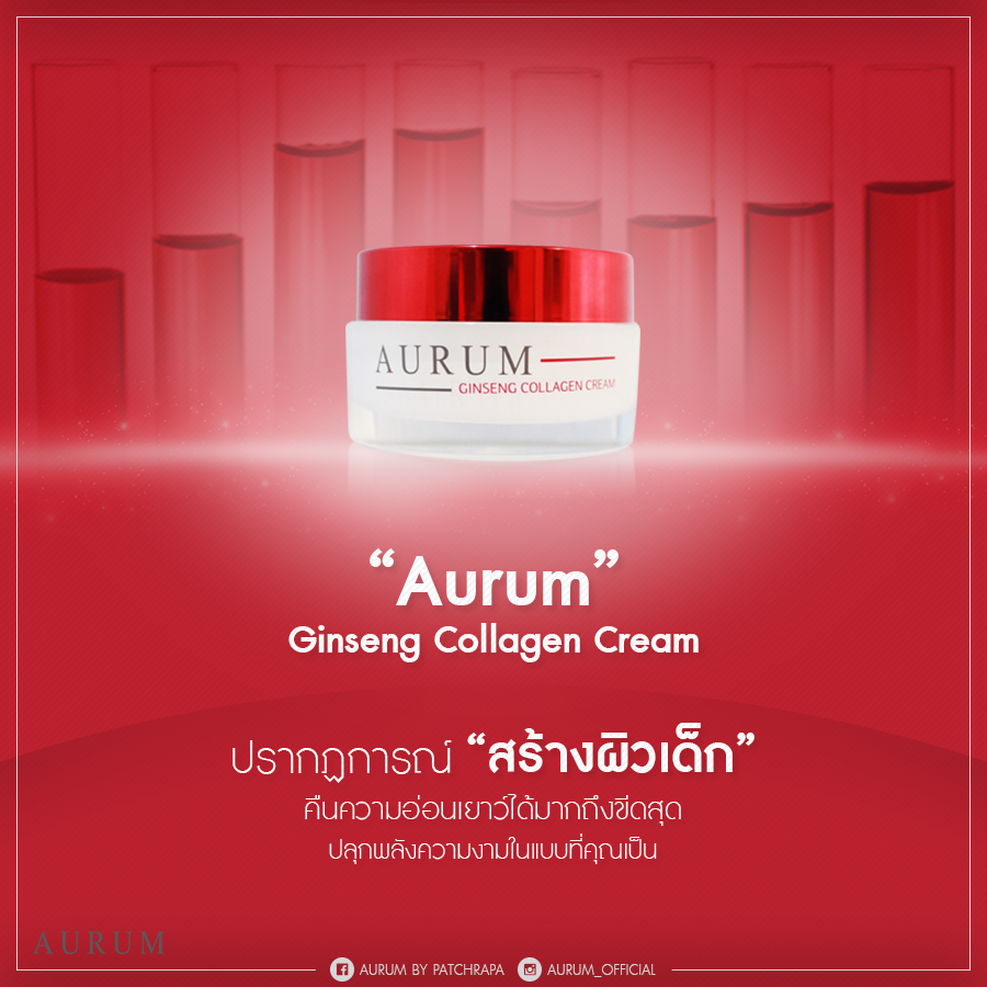 Aurum Ginseng Collagen Cream 50g.