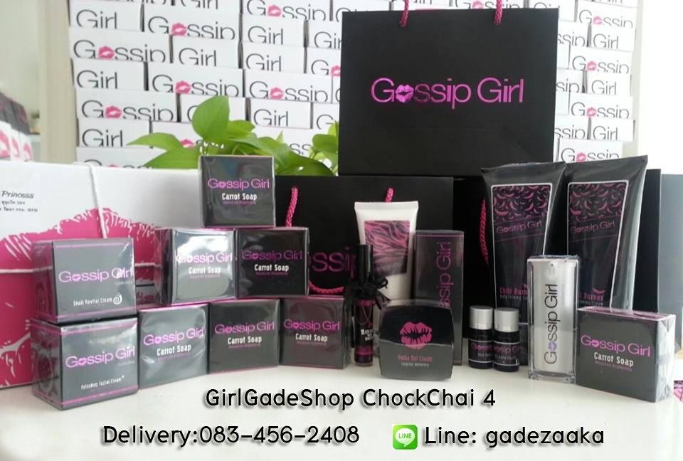 GirlGadeShop