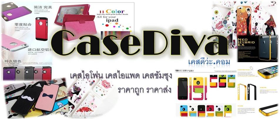 CaseDiva