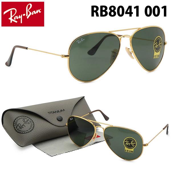 bb9b6b12d8 Ray Ban Rb8041 Aviator Titanium Sunglasses « Heritage Malta