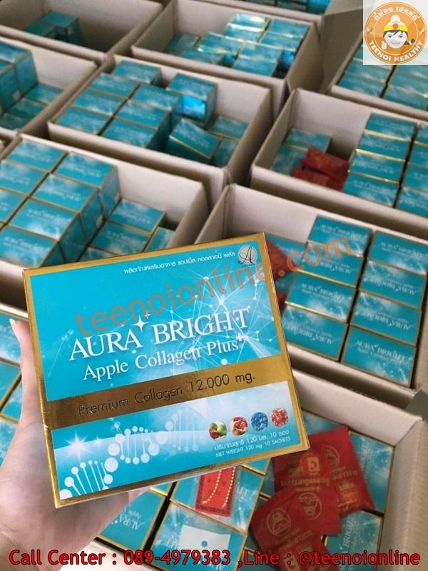 aura bright