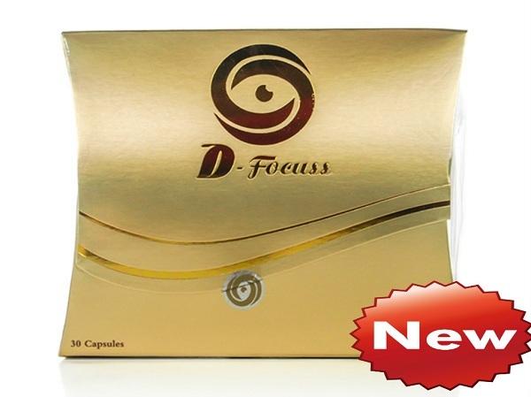 D Focuss ดีโฟกัส