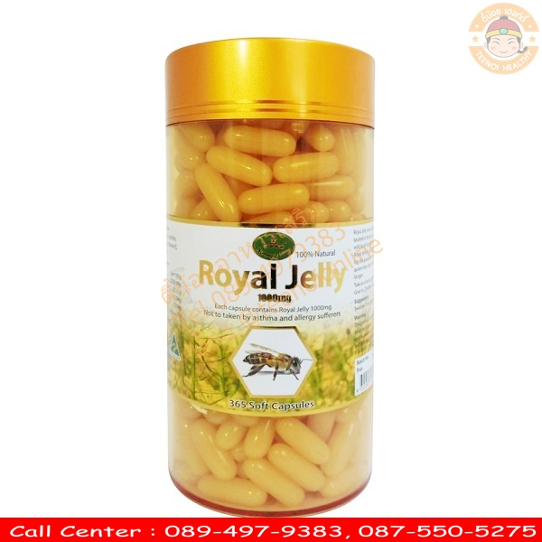 นมผึ้ง Nature King Royal Jelly