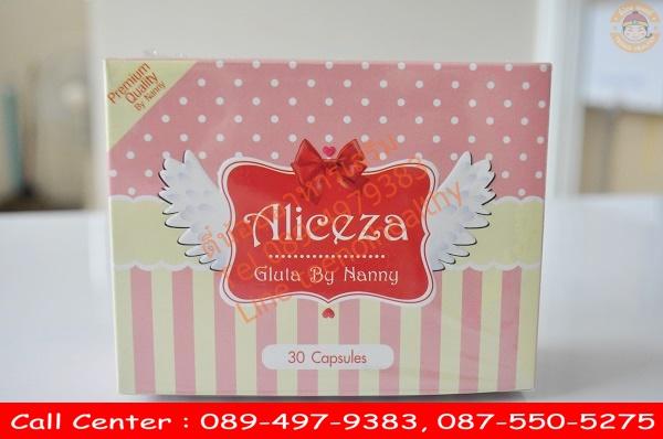 กลูต้าแนนนี่ Aliceza Gluta by Nanny