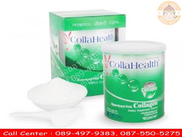 Collahealth