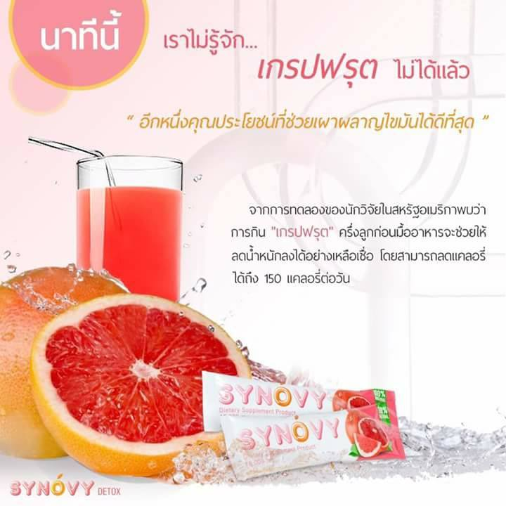 Synovy Fiber Detox Supplements Balance The Body Slim And