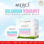 Merci Bulgarian Yogurt เมอร์ซี่ บัลแกเรียน โยเกิร์ต แบบ 1 กล่อง