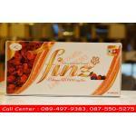 Finz Collagen ฟินส์ คอลลาเจน แบบ 1 กล่อง