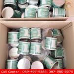 Chloro Mint คลอโรมินต์ คลอโรฟิลล์ แบบ 6 กระปุก