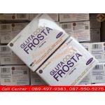 กลูต้า คอลล่า ฟรอสต้า Gluta Colla Frosta แบบ 6 กล่อง