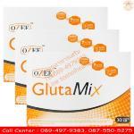 โอซี กลูต้า มิกซ์ Ozee Gluta Mix แบบ 3 กล่อง