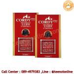 Cordy Plus คอร์ดี้ พลัส แบบ 2 กล่อง