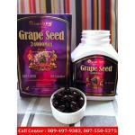 Grape Seed 24000 Max 2 กระปุก
