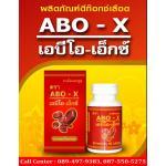 เอบีโอ เอ็กซ์ ABO-X ดีท็อกเลือด แบบ 1 กล่อง