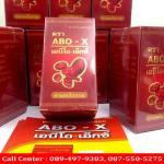 เอบีโอ เอ็กซ์ ABO-X ดีท็อกเลือด แบบ 6 กล่อง