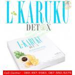 L-Karuku Detox แอลคารุกุ แบบ 1 กล่อง
