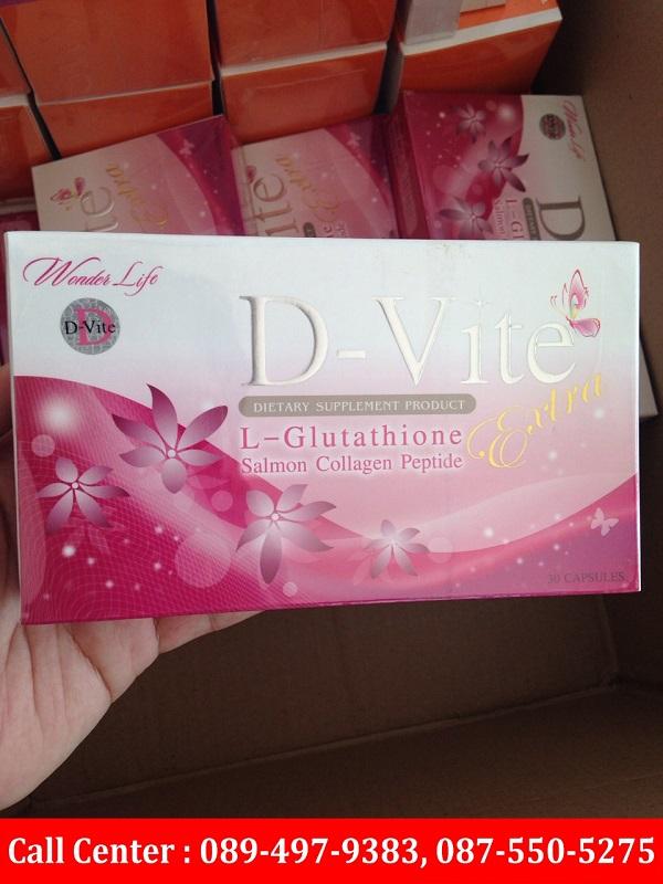 ดีไวท์ D-Vite