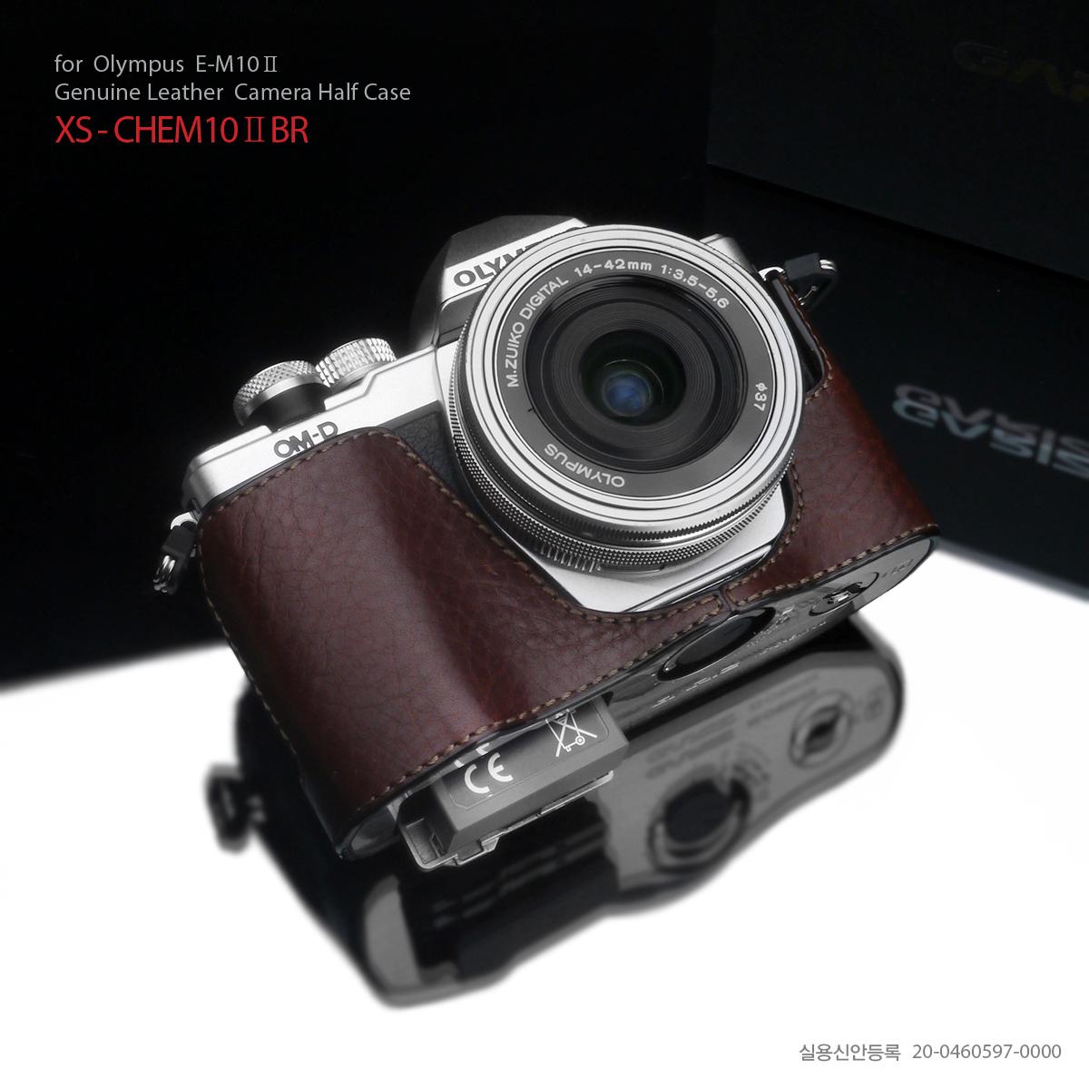 Gariz Leather Half-case for Olympus E-M10 II : Brown