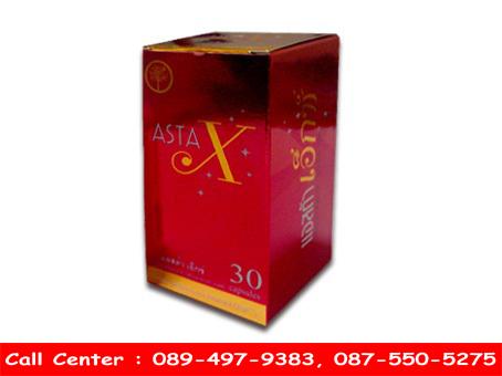 สาหร่ายแดง ASTA X แอสต้าเอ็กซ์