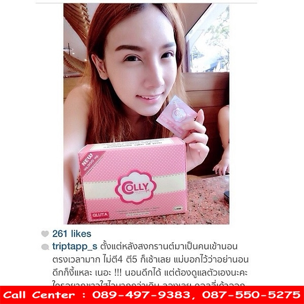 colly pre gluta 44,000 mg