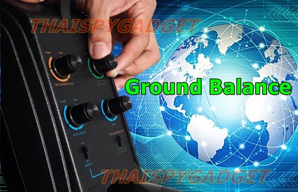 ปุ่ม ground balance