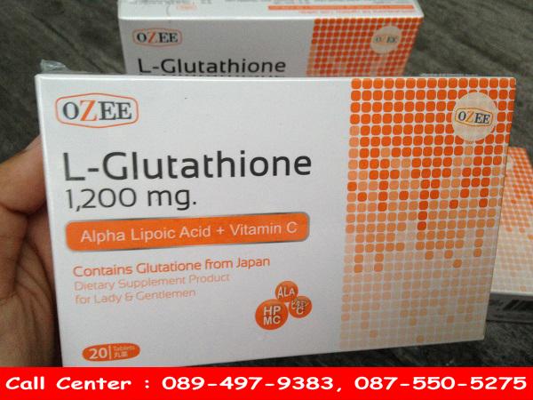 Ozee Glutathione โอซีกลูต้าไธโอน