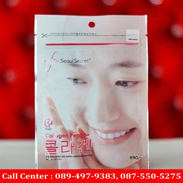 Seoul Secret Collagen โซลซีเครท