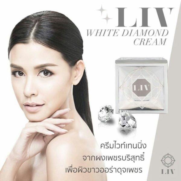 liv white diamond รีวิว