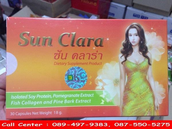 ซันคลาร่า Sun Clara กล่องส้ม