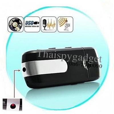 กล้องนักสืบ USB แฟลช์ไดร์