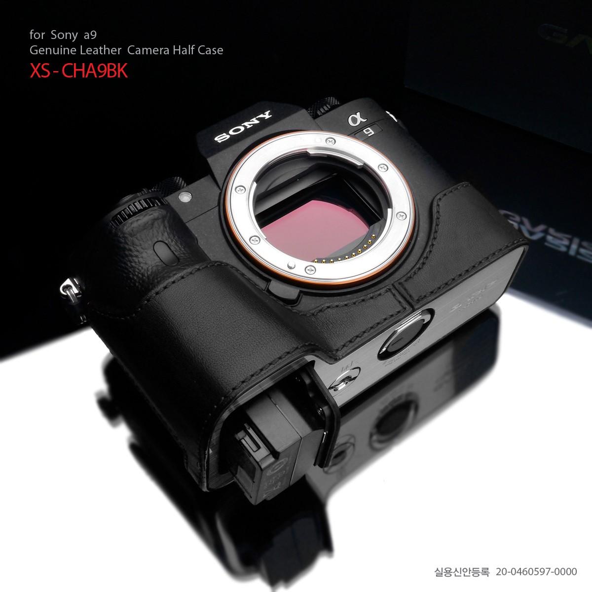 Gariz Half-case for Sony A9 , A7R III ,A7 III : Black
