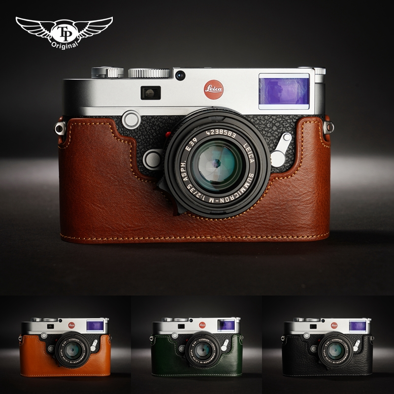 TP Leather Half-case for Leica M10