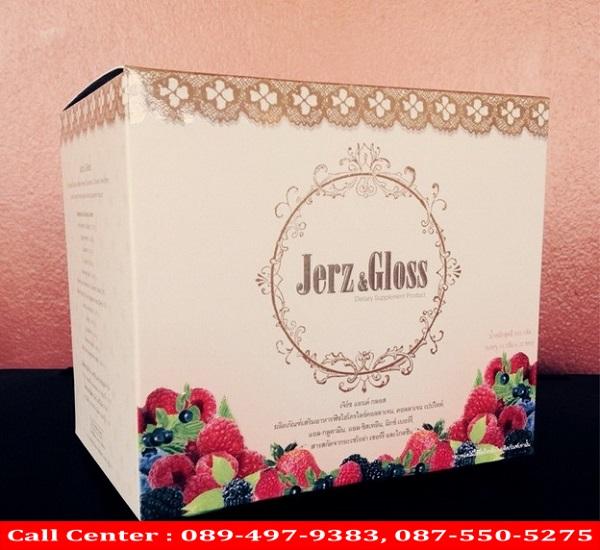 คอลลาเจน จุ๋ย Jerz & Gloss Collagen