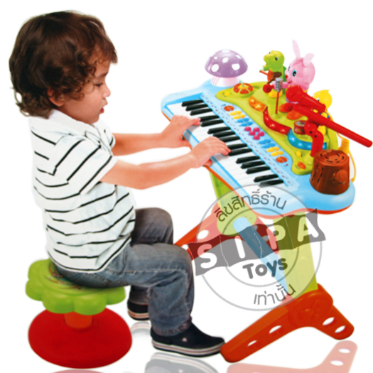 Funny Planing and Learning Electronic Organ...