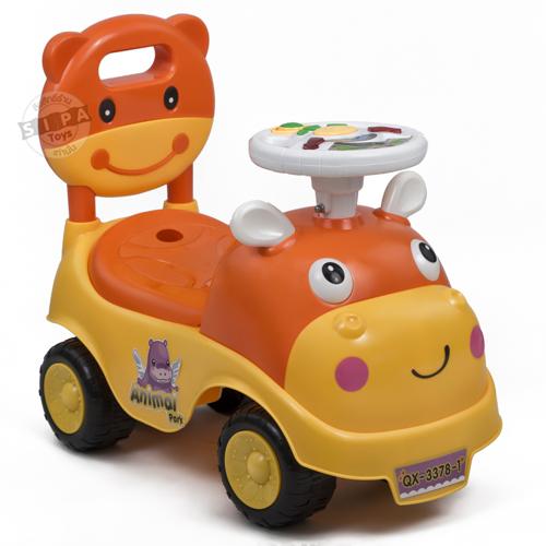 รถขาไถ ขาไถหน้าฮิปโป สีส้ม