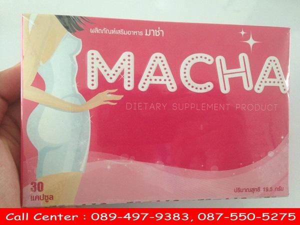 Macha มาช่า อาหารเสริมลดน้ำหนัก