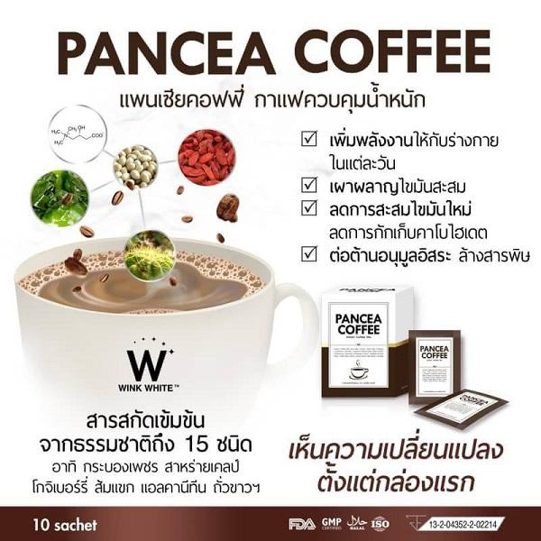 pancea coffee ราคา