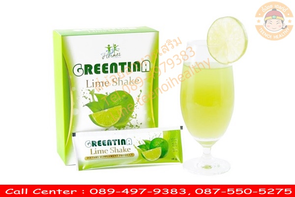 Greentina Lime Shake
