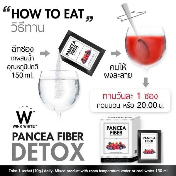 pancea fiber detox
