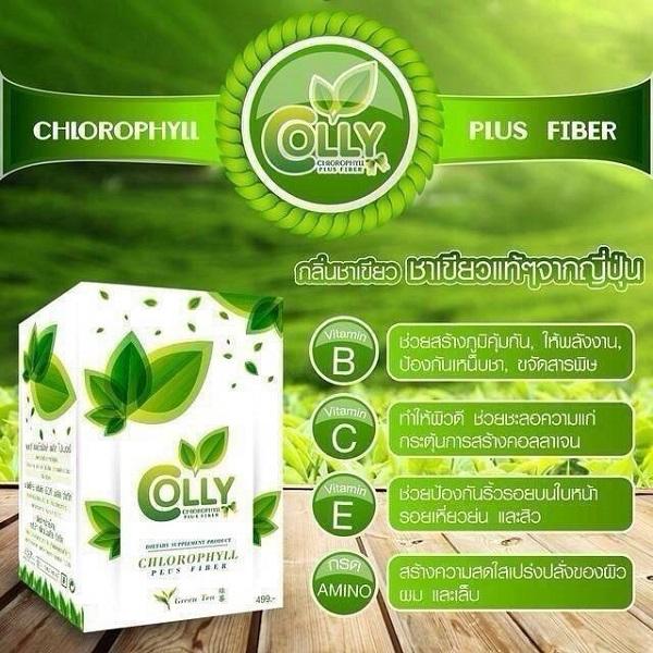 colly chlorophyll ราคาส่ง
