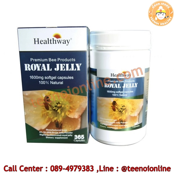 healthway royal jelly 1600mg